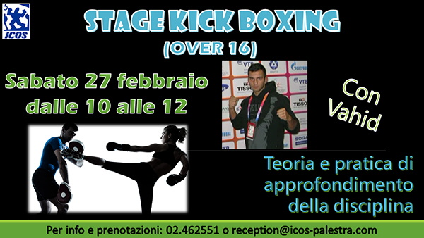 stage-kick-27-2-2016